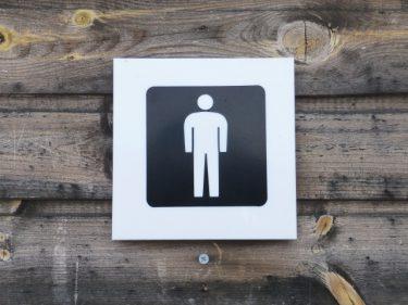 頻尿とED(勃起不全)の関係性